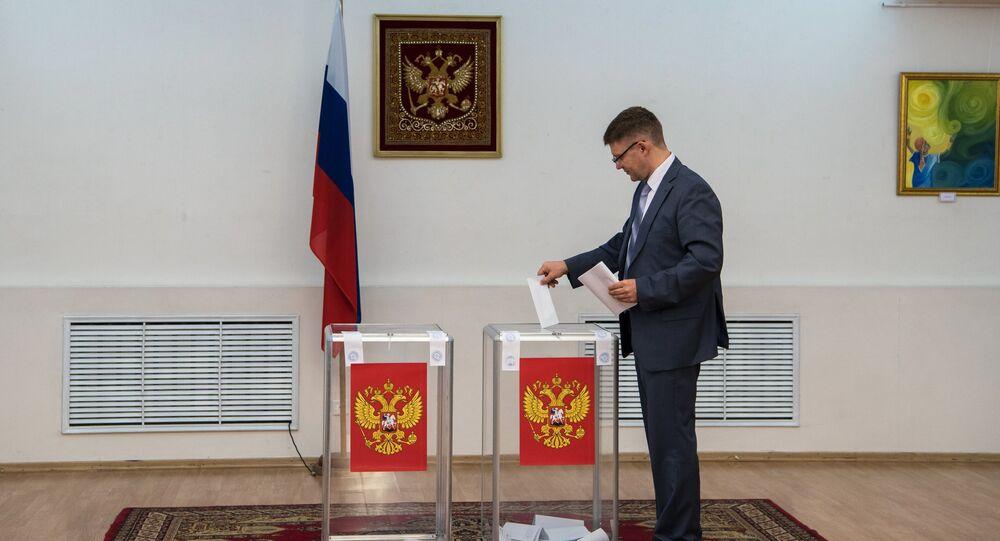 Cuộc bầu cử Duma Quốc gia ở Astana