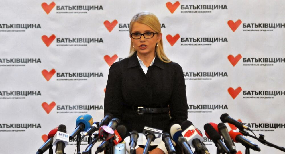 Họp báo của Yulia Tymoshenko ở Lvov
