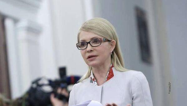 Юлия Тимошенко - Sputnik Việt Nam