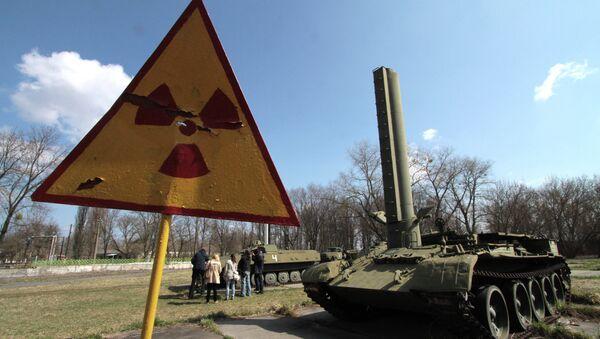 Pripyat, Chernobyl - Sputnik Việt Nam