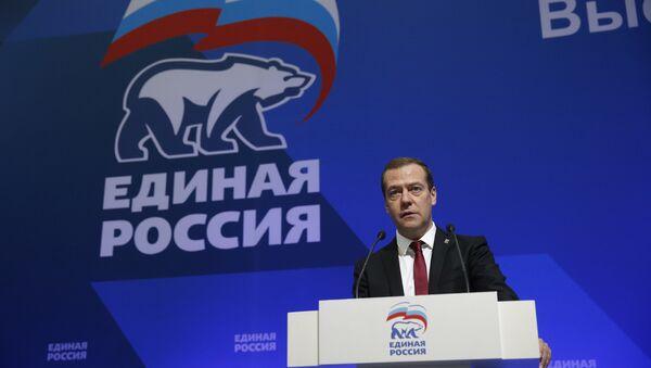 Dmitriy Medvedev - Sputnik Việt Nam