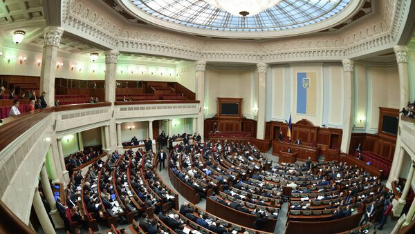 Verkhovna Rada - Sputnik Việt Nam