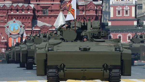 Kurganets-25 - Sputnik Việt Nam