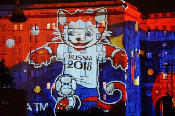 Giới thiệu ứng viên linh vật chính thức của World Cup FIFA 2018 tại Festival Quốc tế  Matxcơva  Vòng tròn  ánh sáng tại Matxcơva - Sputnik Việt Nam