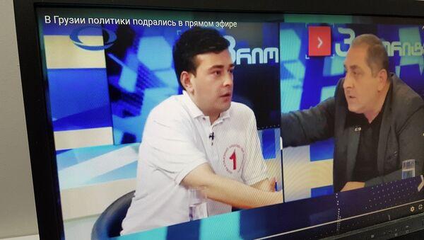 Các chính trị gia Gruzia ẩu đả trên TV vì nước Nga (VIDEO) - Sputnik Việt Nam