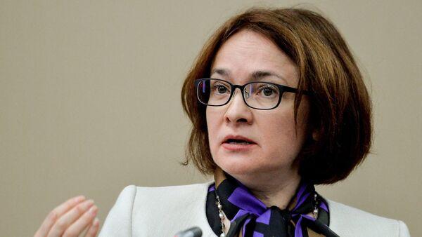 bà Elvira Nabiullina đứng đầu Ngân hàng Trung ương Nga - Sputnik Việt Nam