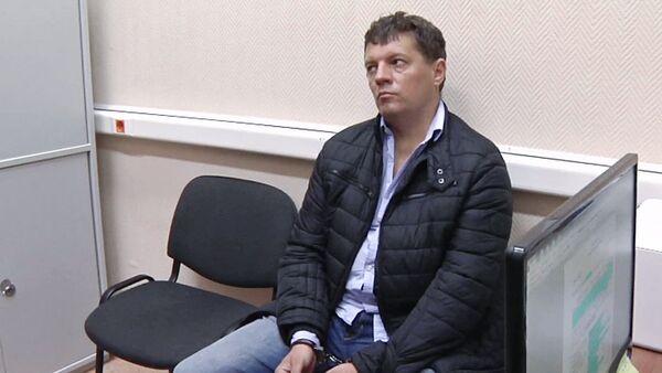 FSB bắt giữ  tình báo viên Ukraina vì tội gián điệp - Sputnik Việt Nam