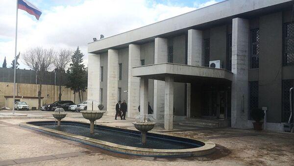 Đại sứ quán Nga tại Damascus - Sputnik Việt Nam