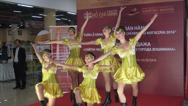 Saigon Expo - Sputnik Việt Nam