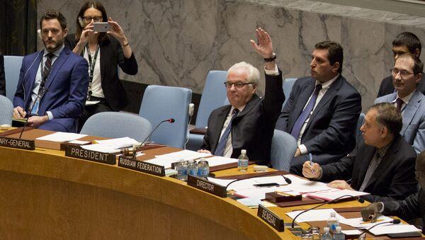 Đại diện của Nga đã phủ quyết đề xuất của Pháp về Aleppo tại Hội đồng Bảo an Liên Hợp Quốc - Sputnik Việt Nam