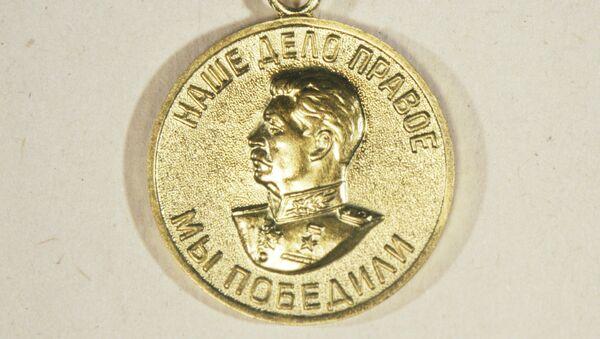 huy chương Vì Chiến thắng phát xít Đức - Sputnik Việt Nam