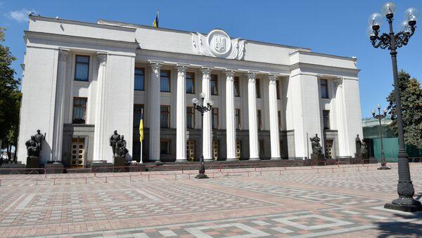 Verkhovnaya Rada Ukraina - Sputnik Việt Nam