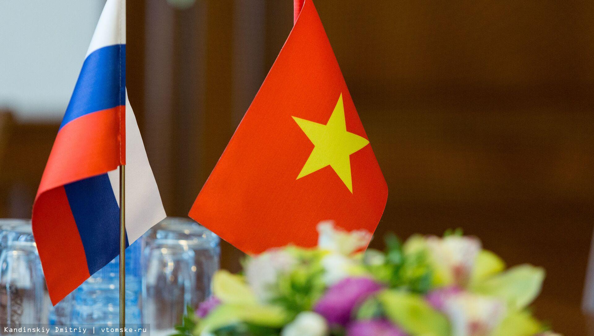 Quốc kỳ Việt Nam và Nga - Sputnik Việt Nam, 1920, 25.03.2021