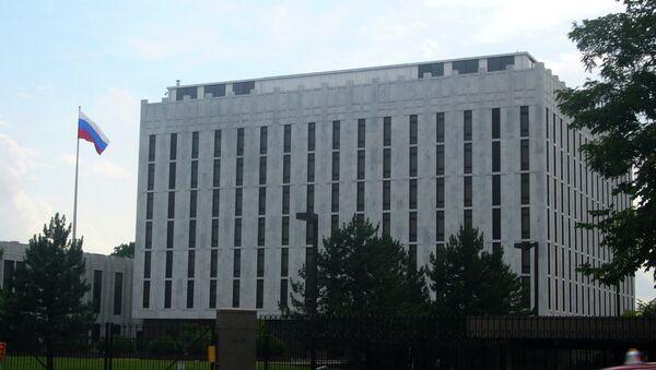 Đại sứ quán Nga ở Hoa Kỳ - Sputnik Việt Nam