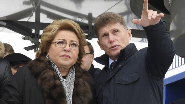 Chủ tịch Hội đồng Liên bang Valentina Matvienko và Thống đốc tỉnh Sakhalin Oleg Kozhemyako - Sputnik Việt Nam