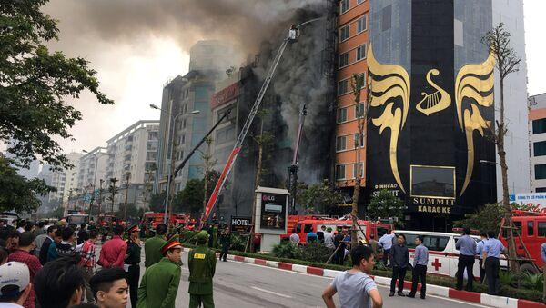 Vụ cháy quán karaoke ở Hà Nội - Sputnik Việt Nam