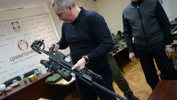 Tổ hợp súng bắn tỉa mới, thiết kế dành cho đặc nhiệm LB Nga - Sputnik Việt Nam
