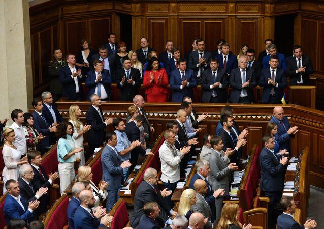 Verkhovnaya Rada, quốc hội của Ukraina
