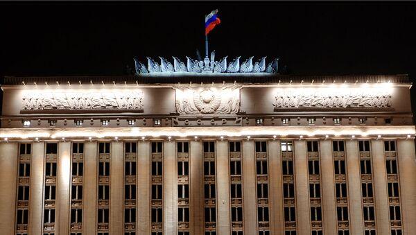 Tòa nhả Bộ Quốc phòng Nga tại Matxcơva - Sputnik Việt Nam