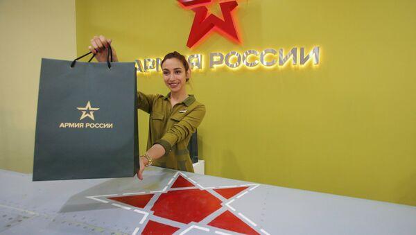"""Cửa hàng """"Quân đội Nga"""" ở thủ đô Matxcơva. - Sputnik Việt Nam"""