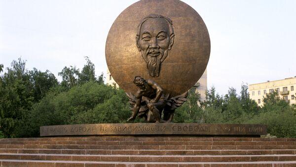 Tượng đài Hồ Chí Minh tại Moskva - Sputnik Việt Nam