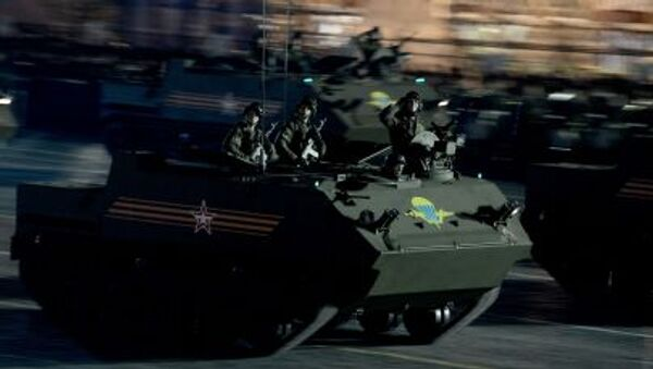 "BTR-MDM ""Rakushka"" - Sputnik Việt Nam"