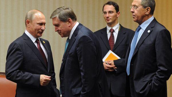 Tổng thống Putin; Peru - Sputnik Việt Nam