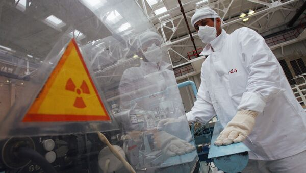 Nhà máy Hóa chất - Sputnik Việt Nam