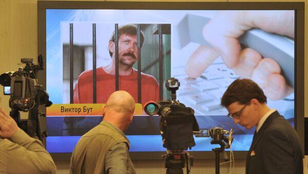 Doanh nhân Nga Viktor But bị Mỹ kết án 25 năm tù - Sputnik Việt Nam