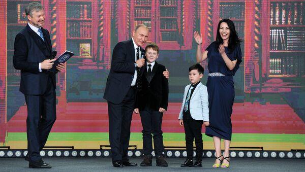 Tổng thống Putin tại lễ trao giải thưởng của Hiệp hội Địa lý Nga - Sputnik Việt Nam