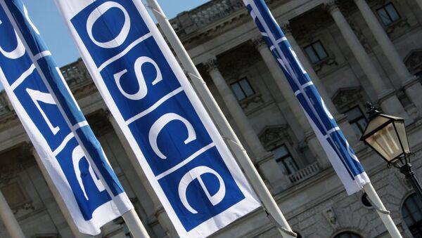 OSCE - Sputnik Việt Nam