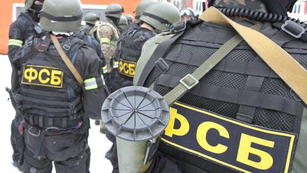 Cơ quan anh ninh của LB Nga (FSB) - Sputnik Việt Nam