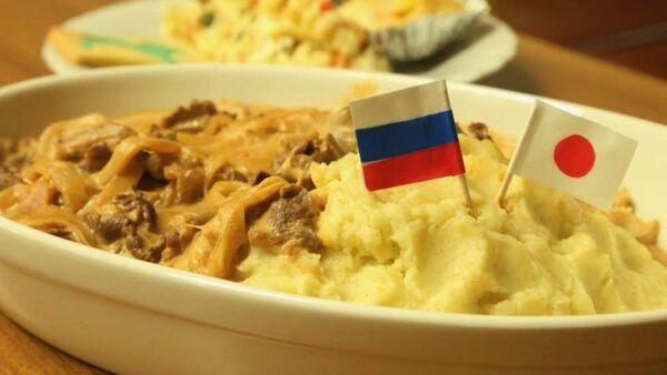 Các nhà hàng Nagato chuẩn bị thực đơn đặc biệt với các món ăn ẩm thực Nga - Sputnik Việt Nam