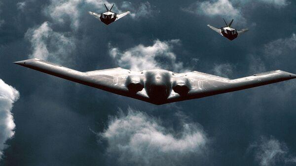 B-2 Spirit - Sputnik Việt Nam