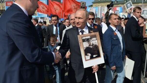 Tổng thống Putin dẫn đầu đoàn diễu hành Trung đoàn bất tử trên Quảng trường Đỏ - Sputnik Việt Nam