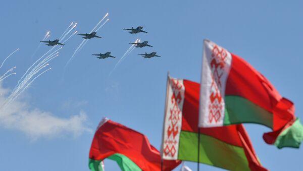 Lễ kỷ niệm 70 năm Chiến thắng trong Cuộc Chiến tranh Vệ quốc Vĩ đại 1941-1945 ở thành phố anh hùng Minsk - Sputnik Việt Nam