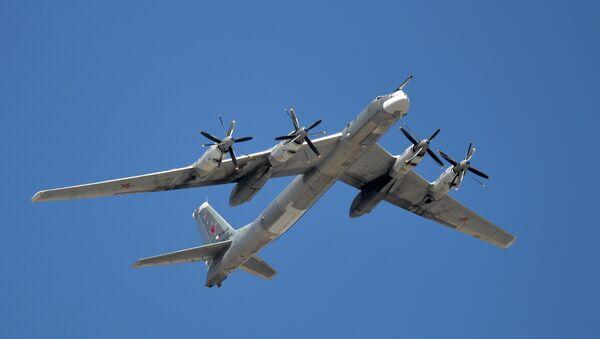 Tu-95 - Sputnik Việt Nam