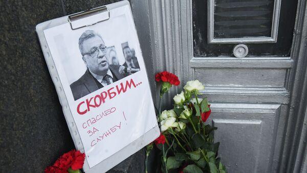 Цветы у здания МИД РФ в связи с гибелью посла России в Турции А. Карлова - Sputnik Việt Nam