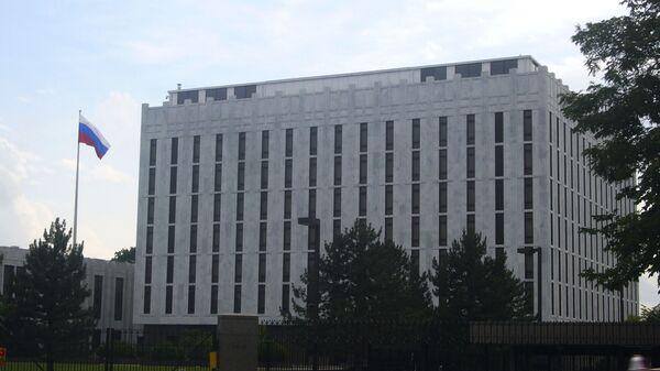 Đại sứ quán Nga tại Washington - Sputnik Việt Nam