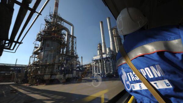 Cơ sở Nhà máy lọc dầu Moskva Gazprom Neft - Sputnik Việt Nam