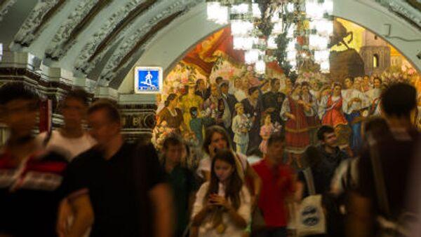 Tiền sảnh nhà ga metro Kievskaya - Sputnik Việt Nam