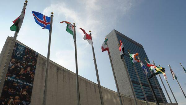 Liên Hiệp Quốc - Sputnik Việt Nam