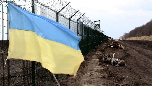 Biên giới Nga-Ukraine - Sputnik Việt Nam
