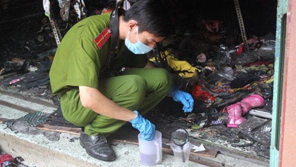 Quảng Ninh: Nghi án chồng giết vợ rồi nổ mìn tự sát - Sputnik Việt Nam