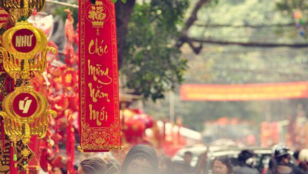 Việt Nam đón Tết - Sputnik Việt Nam