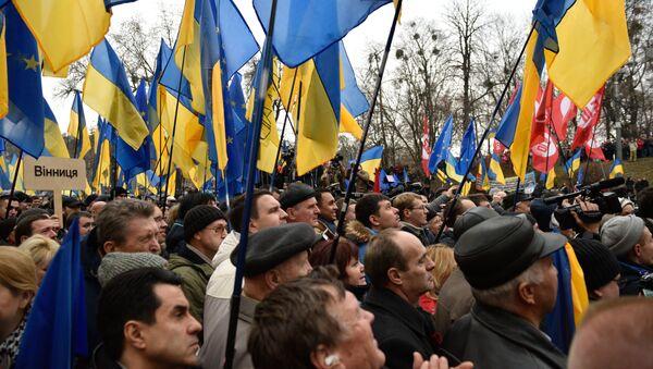 Cuộc biểu tình tại Kiev - Sputnik Việt Nam
