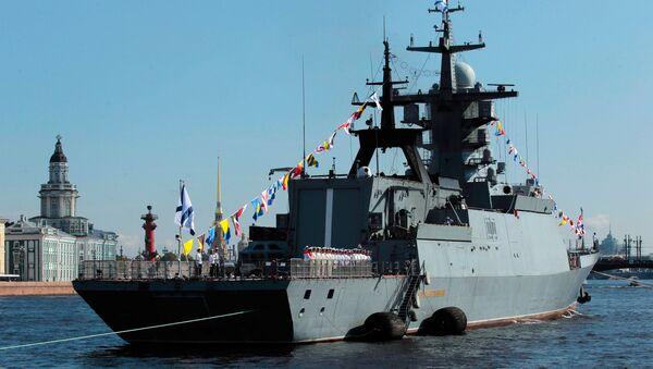 Tàu hộ tống Nga - Sputnik Việt Nam