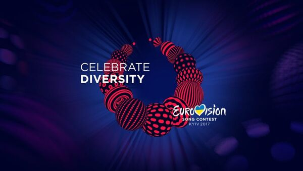 Эмблема конкурса Евровидение-2017 - Sputnik Việt Nam