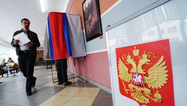 cuộc bỏ phiếu - Sputnik Việt Nam