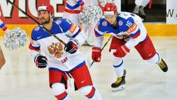 Đội tuyển hockey Nga - Sputnik Việt Nam